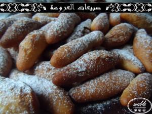 Read more about the article Sbi'aat la'roussa – Doigts de la mariée