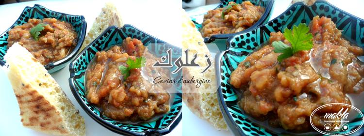 Read more about the article Zaâlouk – Caviar d'aubergine à la marocaine