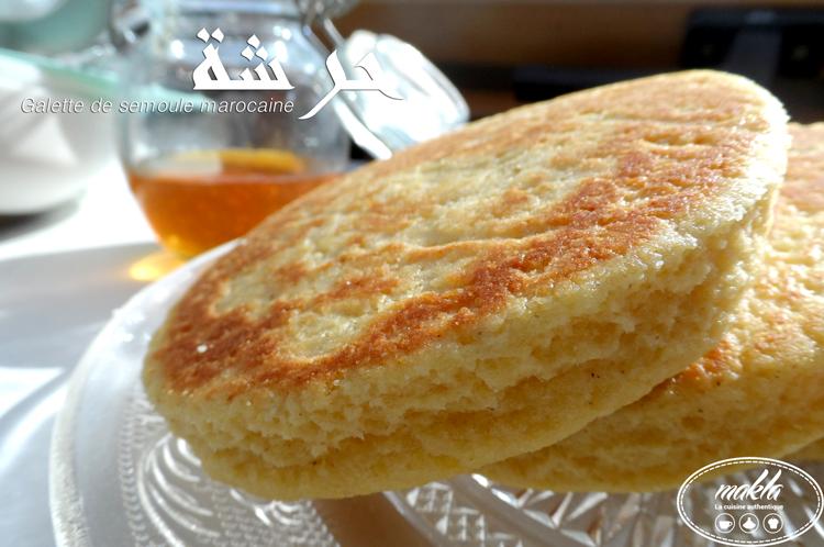Mini harcha – Galette de semoule marocaine