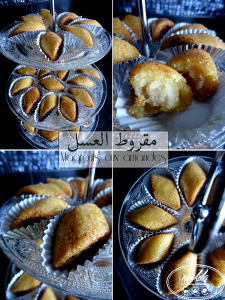 Read more about the article Maqrouts aux amandes