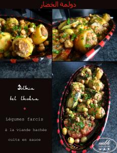Dolma bel khodra – Légumes farcis à la viande hachée cuits en sauce
