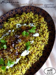 Mujaddara – Riz aux lentilles et oignons caramélisés à la libanaise