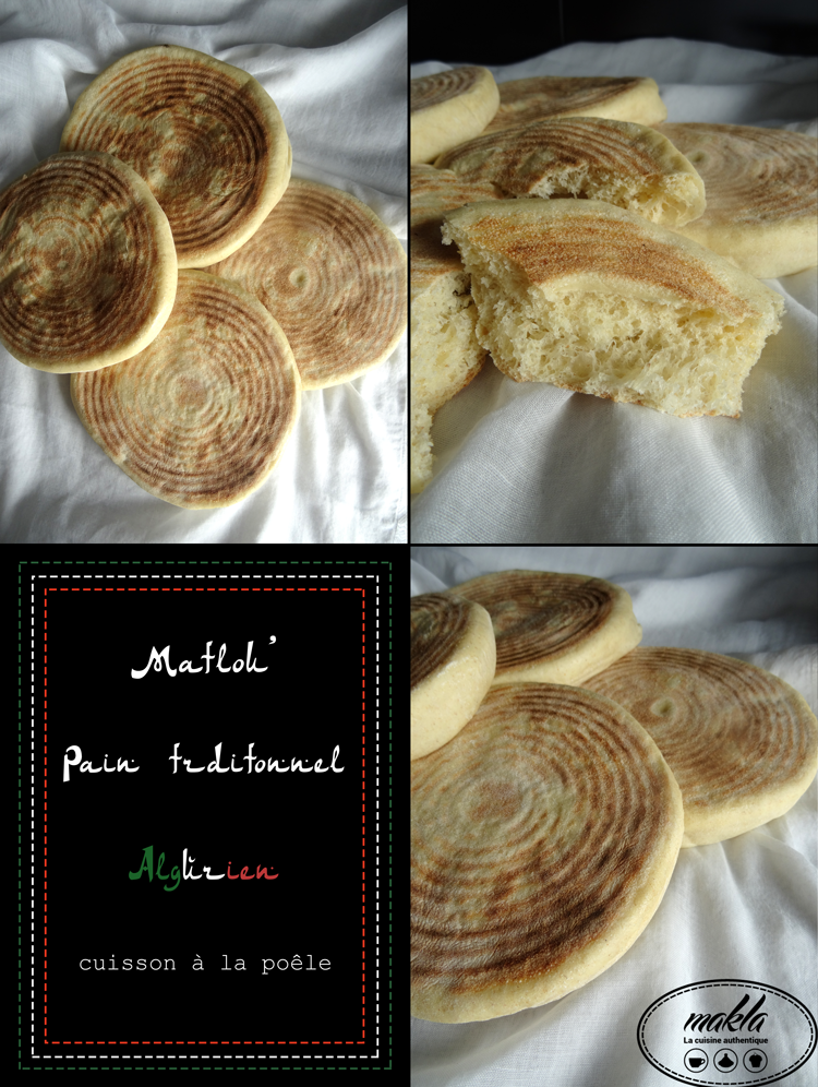 Matlou' – Pain traditionnel algérien | Cuisson à la poêle