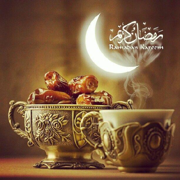 Ramadan karîm